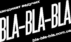 Logotype_ua_300x230
